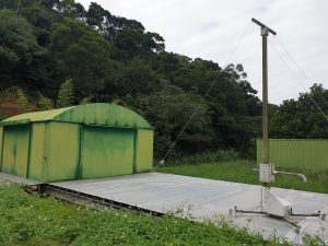Open Area Test Site 開放測試場
